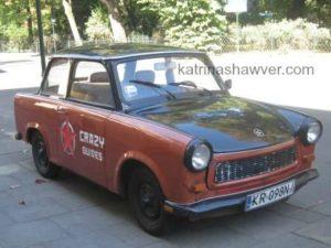 trabant car front watermark